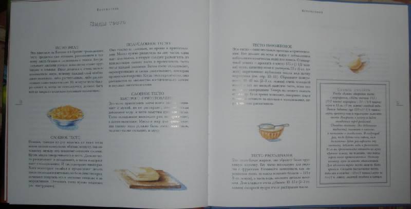 Иллюстрация 1 из 15 для Пироги из слоеного теста - Марта Дэй | Лабиринт - книги. Источник: Прохорова  Анна Александровна