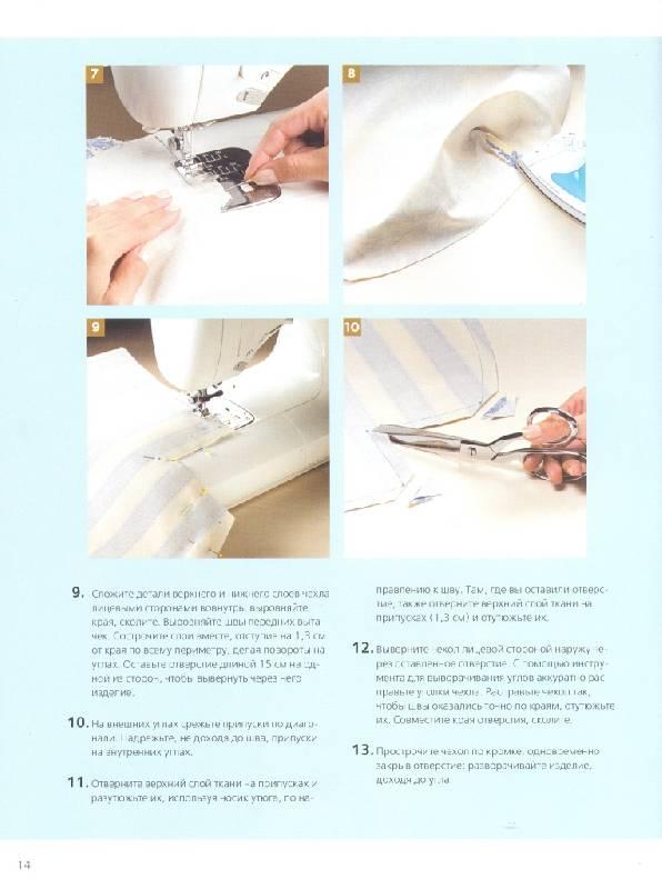 Описание: как шить из кожи чехлы - Мода и модные.