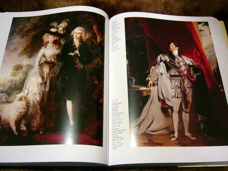 Иллюстрация к самые знаменитые шедевры мировой живописи 3