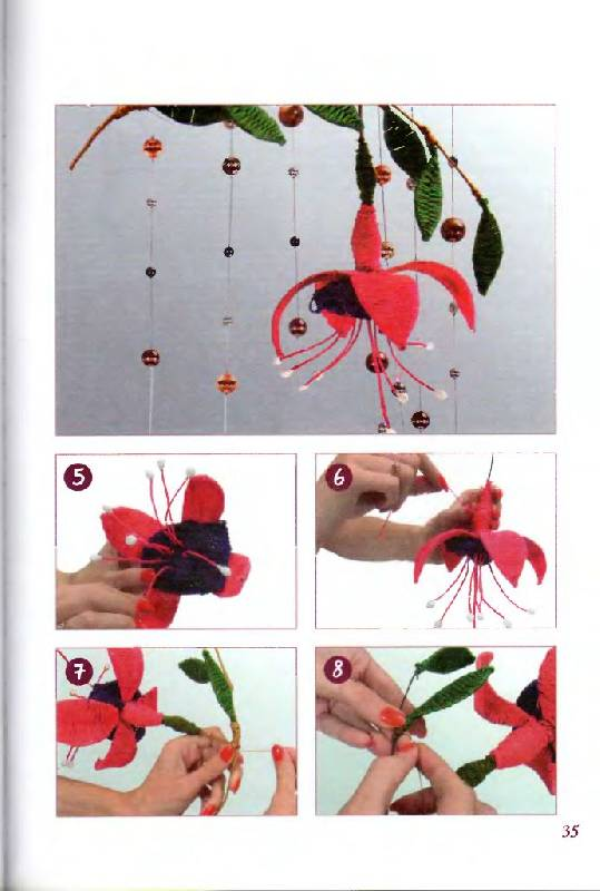 Как сделать цветы из шерстяных ниток