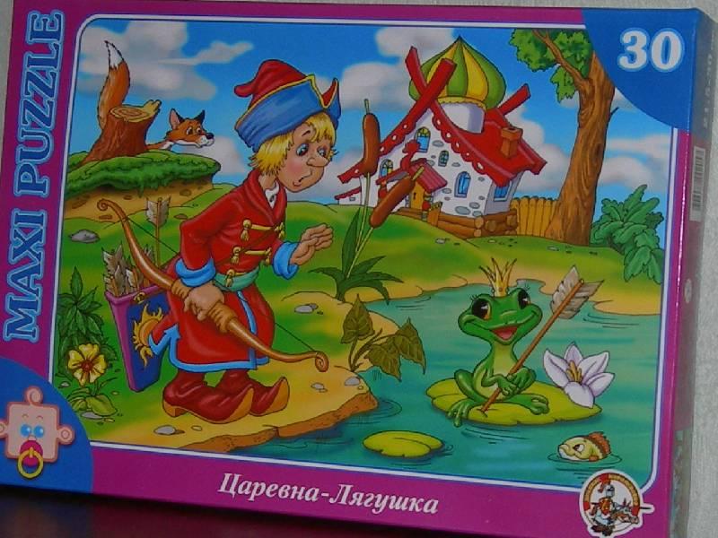 Иллюстрация 1 из 5 для Царевна-Лягушка. Пазл-30 макси (00205)   Лабиринт - игрушки. Источник: Зотикова  Екатерина Аркадьевна