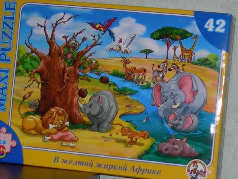 Иллюстрация 1 из 8 для Пазл-42 макси. В желтой жаркой Африке (00210)   Лабиринт - игрушки. Источник: Зотикова  Екатерина Аркадьевна