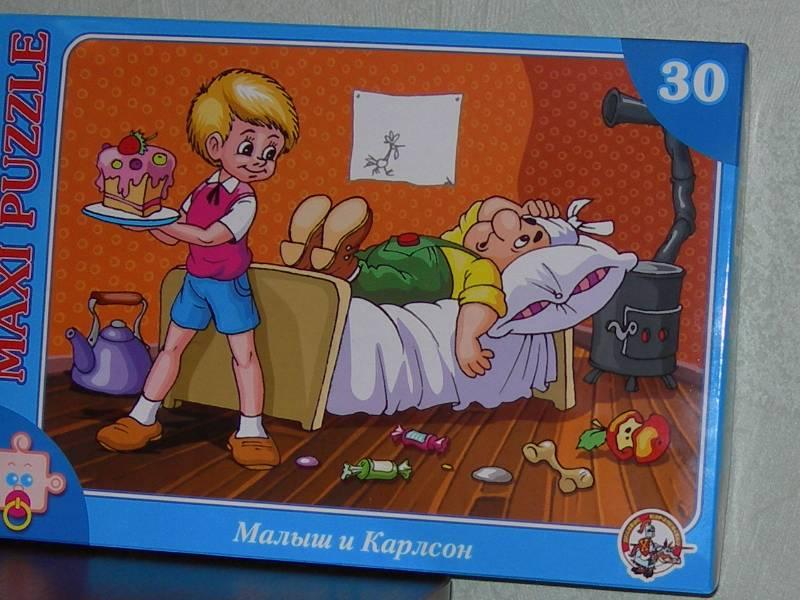 Иллюстрация 1 из 3 для Малыш и Карлсон. Пазл-30 макси/00201/ | Лабиринт - игрушки. Источник: Зотикова  Екатерина Аркадьевна