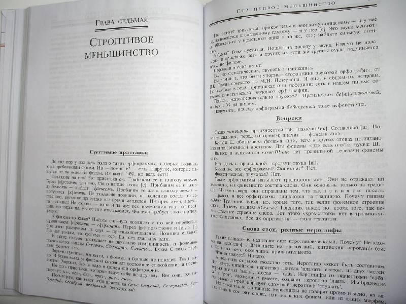 Мвпанов