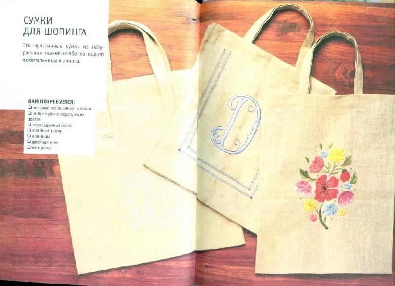 Как сшить сумку для шопинга 9