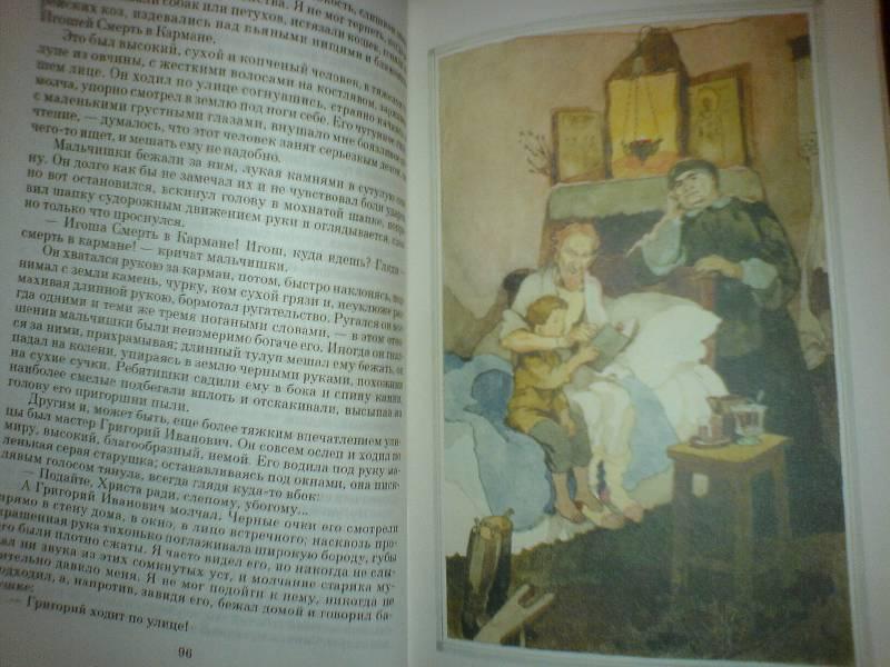 В.бианки сказка лесные домишки читать