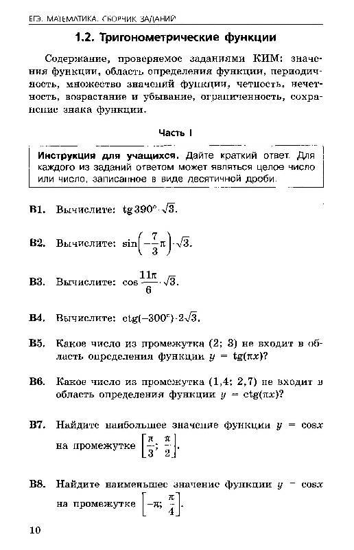 pdf Essential Mathematics and Statistics