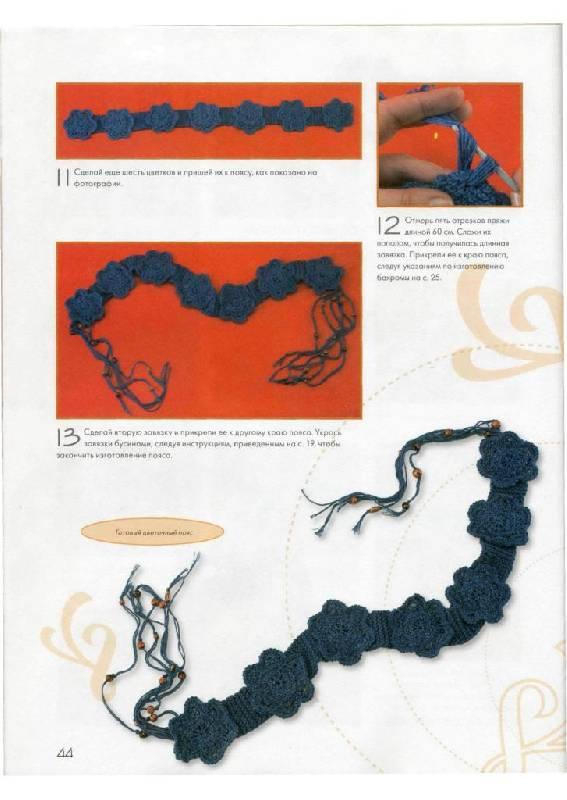 """Иллюстрация 12 к книге  """"Вязание """", фотография, изображение, картинка."""
