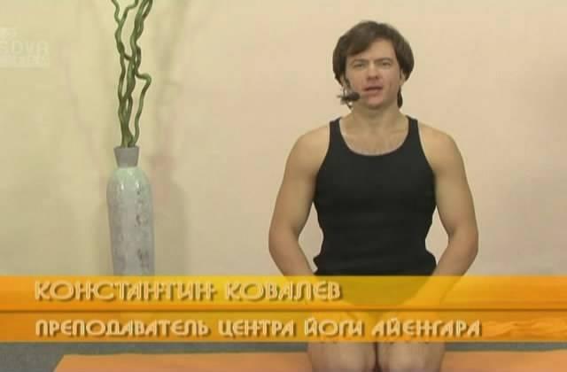 Иллюстрация 1 из 4 для Йога для мужского здоровья. Улучшаем тело и потенцию с помощью йоги (DVD) - Игорь Пелинский   Лабиринт - видео. Источник: Ya_ha