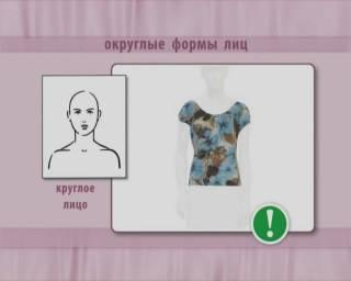 Иллюстрация 1 из 11 для Твой стиль (2DVD) | Лабиринт - видео. Источник: Ya_ha