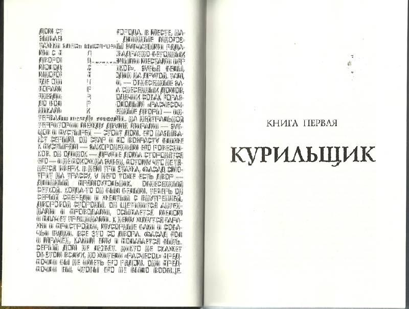 Александр Дьяченко В Круге Света