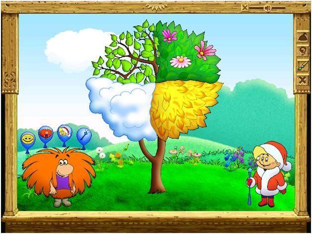 Иллюстрация 1 из 3 для Английский для малышей (CDpc) | Лабиринт - софт. Источник: Slava