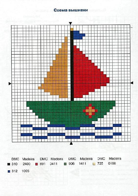 Схемы маленьких простых вышивок крестом 318