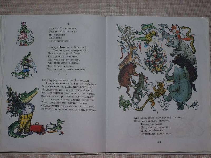 Труды для девочек 5 класс читать