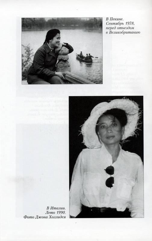 фото языка ежика