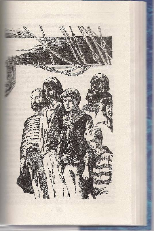 Иллюстрация 1 из 3 для Острова и капитаны: Хронометр. Граната - Владислав Крапивин | Лабиринт - книги. Источник: мама малыша