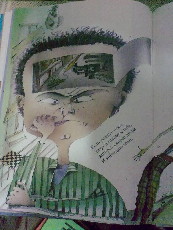 Роман толстого петр i читать в кратком содержании