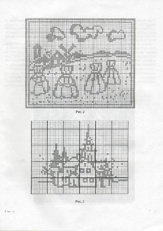 Иллюстрация 1 из 14 для Вязаные картины - Людмила Семенова | Лабиринт - книги. Источник: Юта