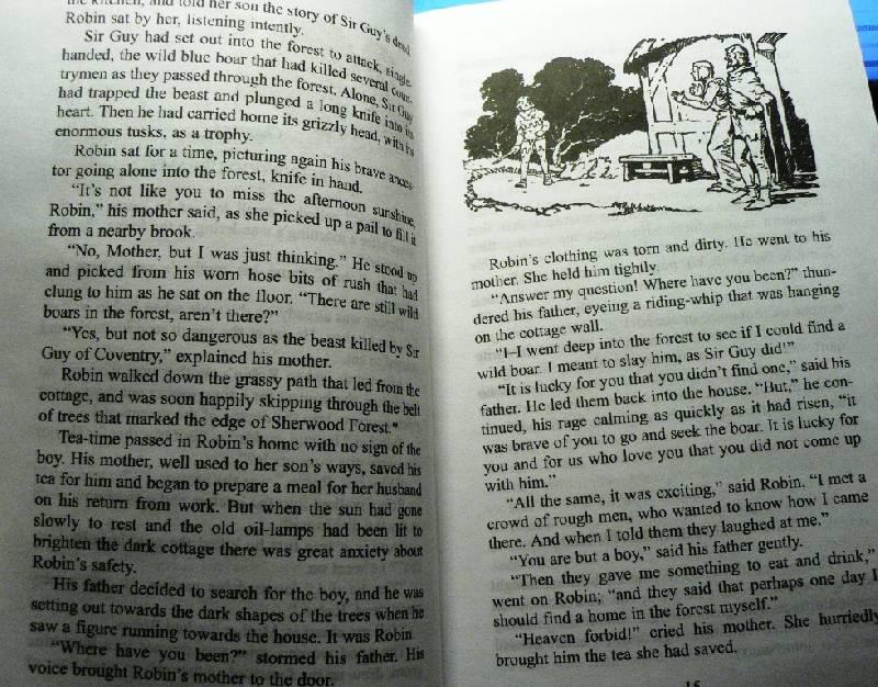 Иллюстрация 1 из 10 для Робин Гуд и его веселая ватага (Robin Hood and His Merrie Men) На русском и английском языках | Лабиринт - книги. Источник: Concordia