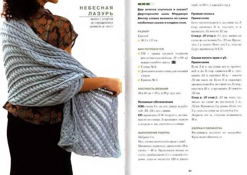 мужской красный шарф вязаный спицами. как завязывать и с чем носить...