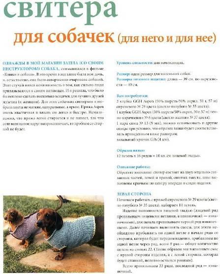 Источник. книги Стильное вязание спицами - Сасс Казнс. следующая.
