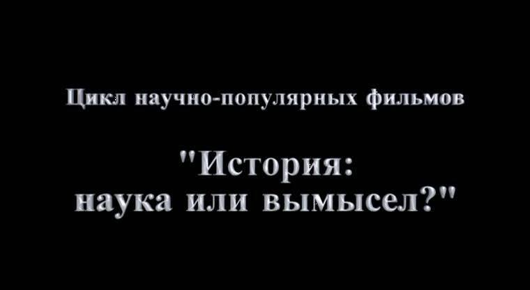 ����������� 1 �� 16 ��� �������: ����� ��� �������? ������ ����� ���������. ����� 3 (DVD) | �������� - �����. ��������: ������