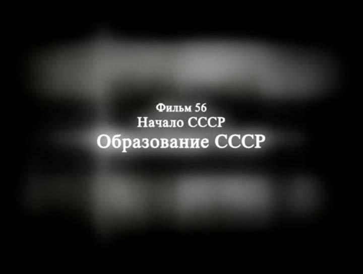 ����������� 1 �� 5 ��� ������� ������ XX ����. ������ ����. ������ 56-57 (DVD) - �. ������� | �������� - �����. ��������: ������