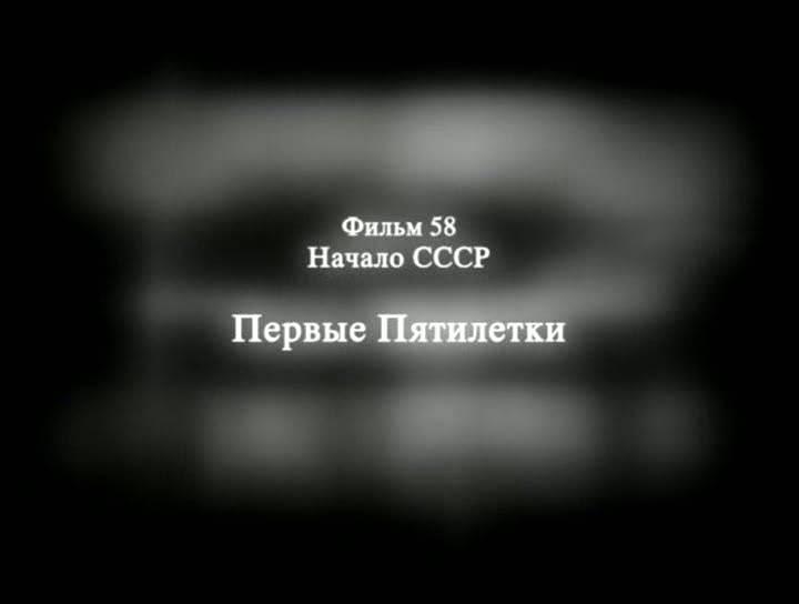����������� 1 �� 5 ��� ������� ������ XX ����. ������ ����. ������ 58-59 (DVD) - �. ������� | �������� - �����. ��������: ������
