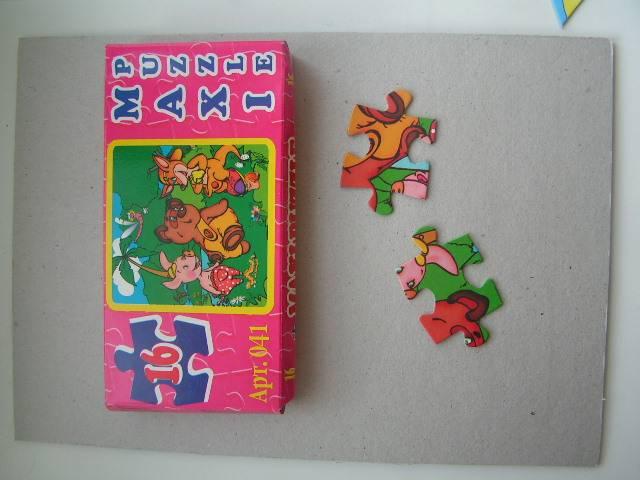 ����������� 1 �� 2 ��� Maxi Puzzle. 16 ���������. �����-��� (041) | �������� - �������. ��������: ������