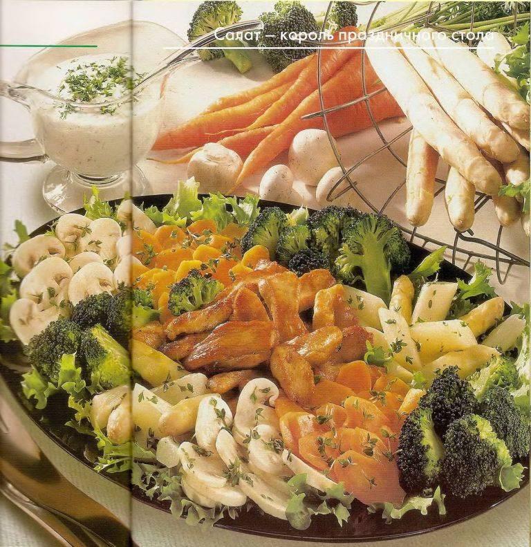 Салат царица рецепт с фото