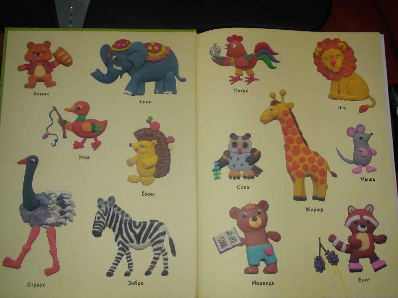 Иллюстрация 1 из 8 для Большая книга для самых маленьких | Лабиринт - книги. Источник: AlenaB