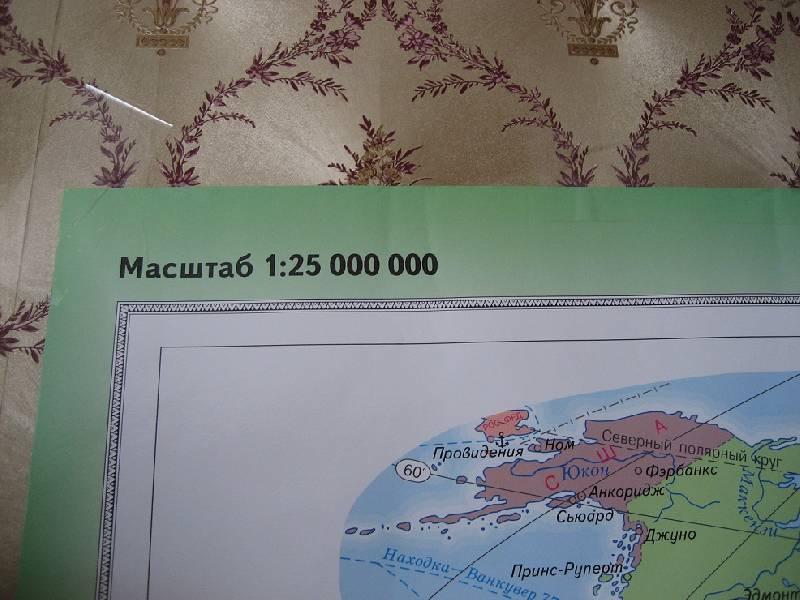 Иллюстрация 1 из 11 для Политическая карта Мира | Лабиринт - книги. Источник: Тябут  Мария Александровна