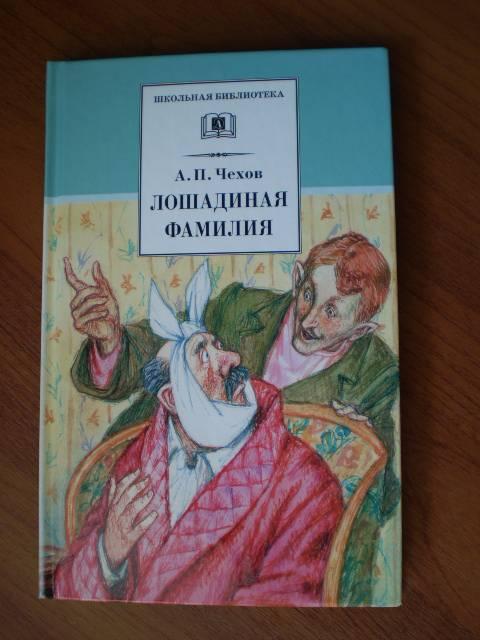 Александр высоцкий книги читать онлайн