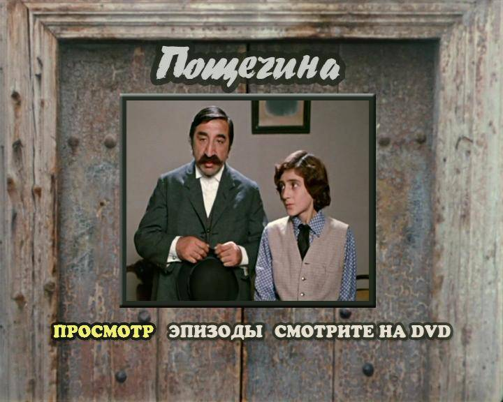 ����������� 1 �� 11 ��� �������� (DVD) - ������ ����� | �������� - �����. ��������: G  Oksana