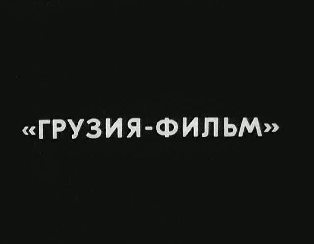 ����������� 1 �� 10 ��� ���������� ������� XIX ���� (DVD) | �������� - �����. ��������: ������