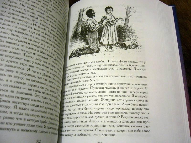 Фридман книга читать