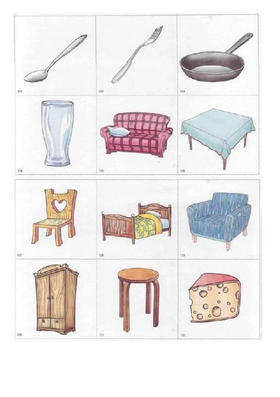 Иллюстрация к книге развивайся малыш