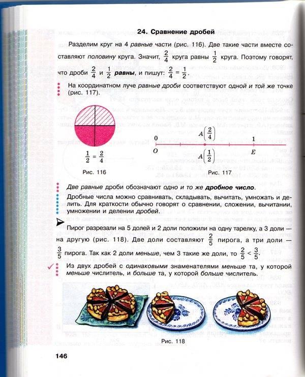 Огэ-2017 математика 4 - e647