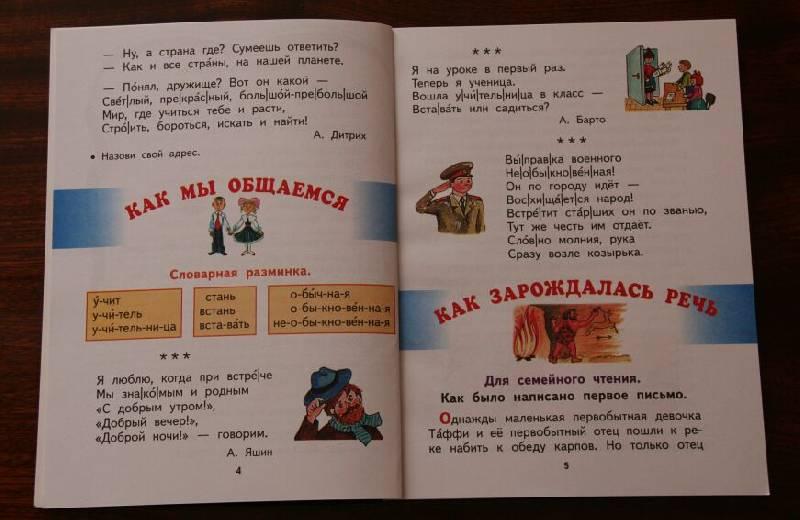 Михайлова евгения новые книги читать онлайн бегущая по огням