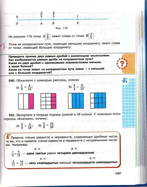 Гдз по Алгебре 8 Класс Макарычев 2016 Г