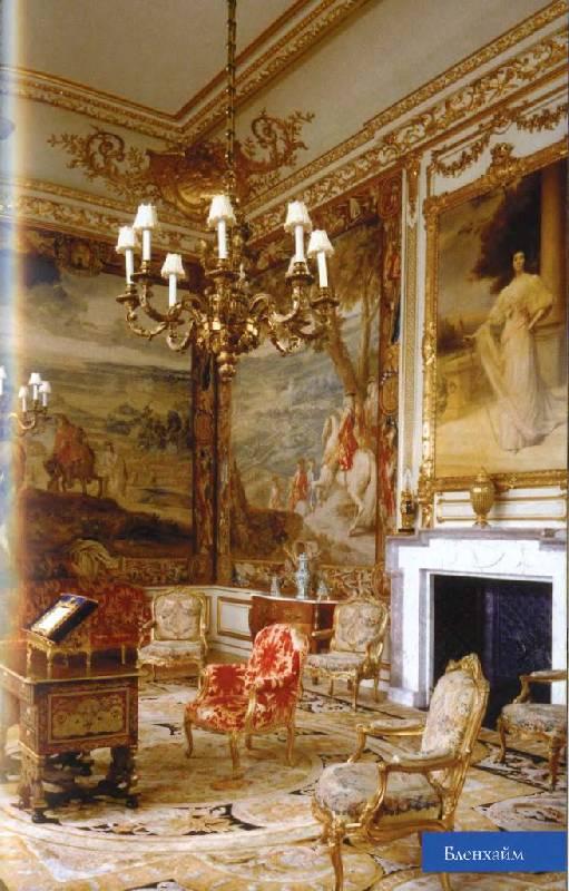 стул в стиле барокко.