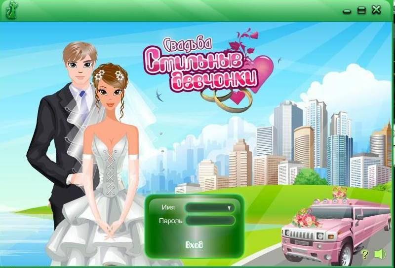 Иллюстрация 1 из 15 для Стильные Девчонки. Свадьба (CDpc) | Лабиринт - софт. Источник: Алена