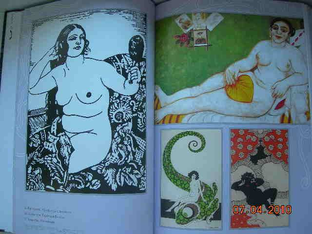 irina-erotika-poeziya