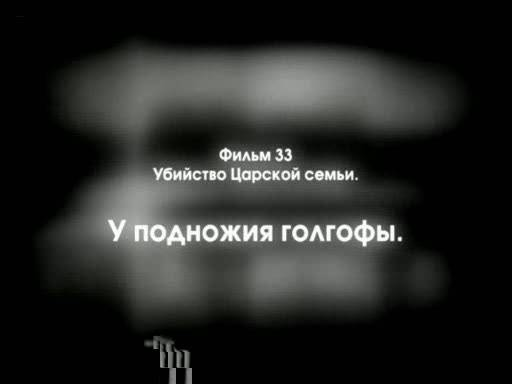 ����������� 1 �� 4 ��� ������� ������ XX ����: �������� ������� �����. ������ 33, 34, 35 (DVD) - �. ������� | �������� - �����. ��������: ������