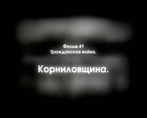 ����������� 1 �� 5 ��� ������� ������ XX ����: ����������� �����. ������ 41, 42 (DVD) - �. ������� | �������� - �����. ��������: ������