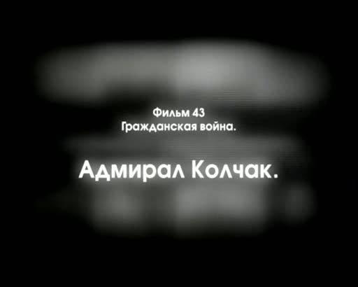 ����������� 1 �� 12 ��� ������� ������ XX ����: ����������� �����. ������ 43, 44 (DVD) - �. ������� | �������� - �����. ��������: ������
