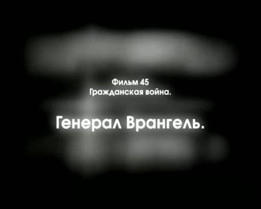 ����������� 1 �� 5 ��� ������� ������ XX ����: ����������� �����. ������ 45, 46 (DVD) - �. ������� | �������� - �����. ��������: ������