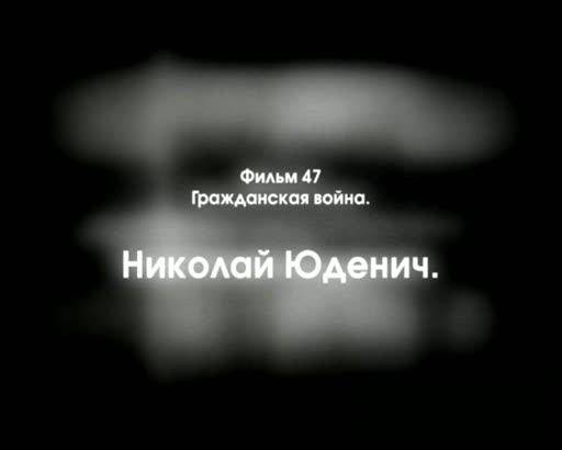 ����������� 1 �� 4 ��� ������� ������ XX ����: ����������� �����. ������ 47, 48 (DVD) - �. ������� | �������� - �����. ��������: ������