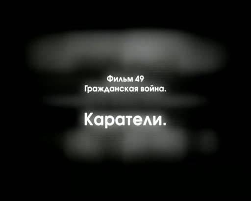 ����������� 1 �� 5 ��� ������� ������ XX ����: ����������� �����. ������ 49, 50 (DVD) - �. ������� | �������� - �����. ��������: ������