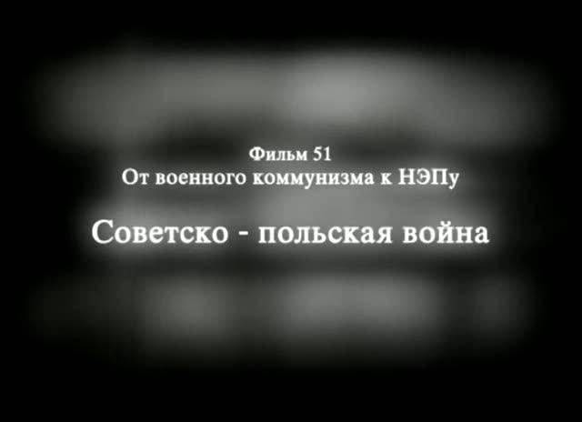 ����������� 1 �� 10 ��� ������� ������ XX ����: �� �������� ���������� � ����. ������ 51, 52, 53 (DVD) - �. ������� | �������� - �����. ��������: ������